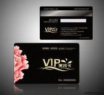 黑色会员卡设计 服装VIP贵宾卡
