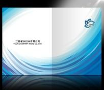 蓝色动感画册封面设计 IT画册设计