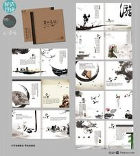 中国古典画册设计