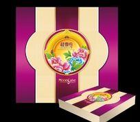 简洁大气 中秋节月饼盒设计PSD分层