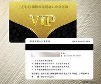 简洁金卡VIP设计
