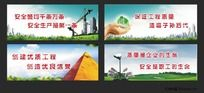 建筑工地企业标语展板设计CDR格式
