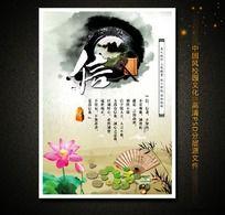 励志标语—中国风校园文化展板