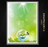 绿色环保公益高清宣传展板模板psd背景