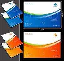 简洁大气集团企业画册封面CDR