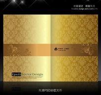 9款 漂亮花纹高档画册封面设计素材PSD下载