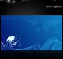 蓝色公司展板背景设计