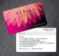 美发VIP卡 美容会员卡