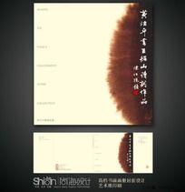 中国风书法画册封面封底CDR