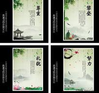 中国风校园文化宣传素材