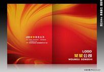 红色炫彩动感线条画册封面PSD