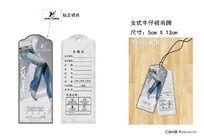女装牛仔裤吊卡设计 AI