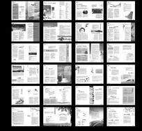 一本单色月刊排版 PSD