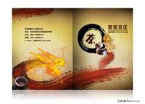 金黄色中国龙文化│茶文化宣传画册封面