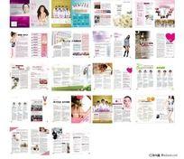 女子医院杂志设计资料