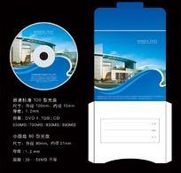 企业光盘设计PSD PSD