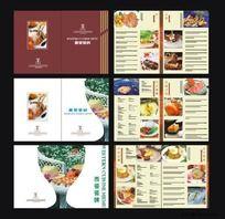 西餐美食节菜谱