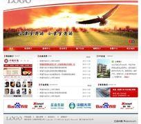 红色企业通用网页 PSD