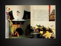 山西印象之张壁古堡画册(预览图片仅为效果)