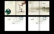 中国风水墨古典个人简历设计