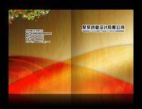 高档木质纹理画册封面PSD