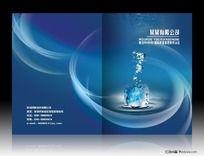 蓝色科幻水晶空间画册封面PSD分层