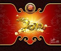 龙年2012字体设计psd