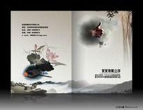 水墨中国风企业文化画册封面PSD分层