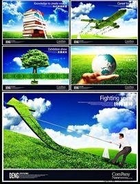 一套极具创意绿色通用企业文化展板PSD源文件