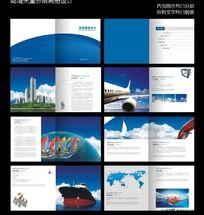 企业画册矢量素材