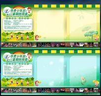 暑假招生宣传单背景模板