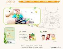 早期教育儿童网站