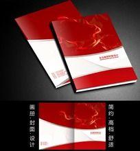 简洁大气红色画册封面设计