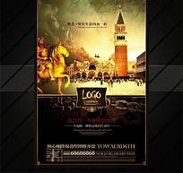 金色雕像 欧式地产广告画面模板PSD源文件