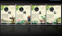 励志标语 psd中国风学校宣传展板设计