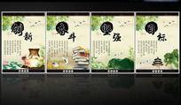 励志标语 中国风校园文化墙设计