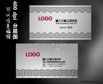 金属名片 机械行业名片设计