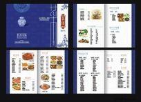 中国风餐馆青花菜谱
