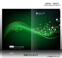 时尚花纹 绿色画册封面设计