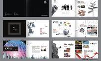 展览 广告公司画册设计