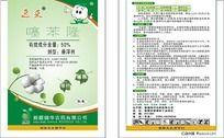 农药包装袋 CDR