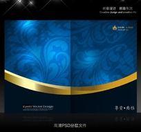 时尚花纹 蓝色画册封面设计