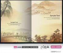 8款 中国古典水墨风画册封面设计素材PSD下载