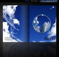 蓝色精美地产画册封面设计PSD模板