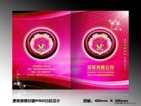 紫色漂亮大气画册封面PSD设计