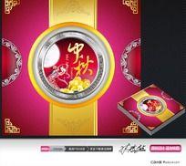 2011中秋节月饼包装盒设计
