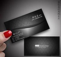 黑色花纹 高档名片设计