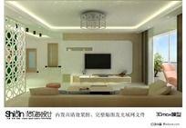 室内设计-淡雅客厅3D模型