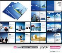 最新经典企业画册PSD分层素材