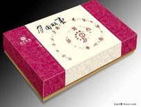 2011中秋月饼包装设计